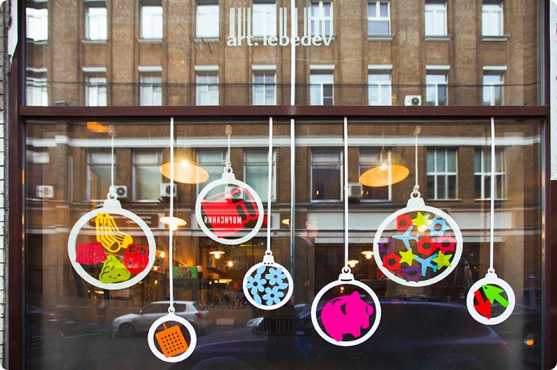 Christmas decoration for art lebedev studio caf s and stores for 2014 christmas decoration