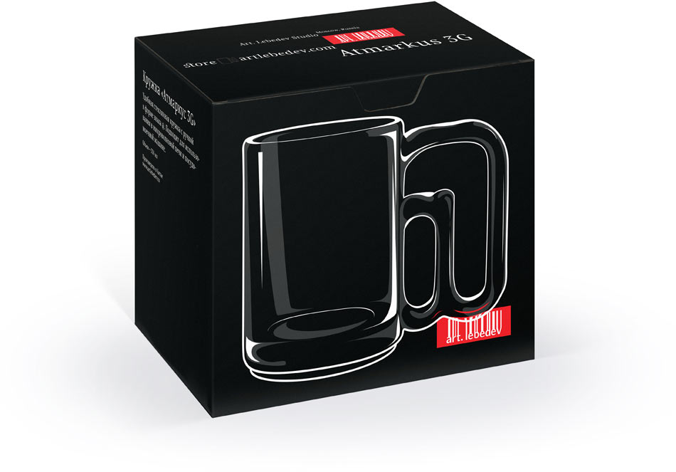 Atmarkus 3g Mug Packaging