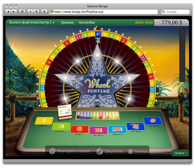 Online poker not real money