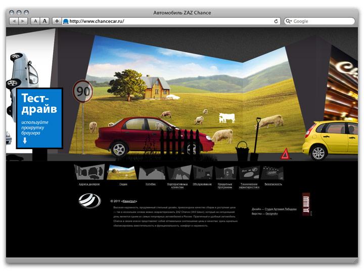 New Website Templates. news portal website template 27777 ...
