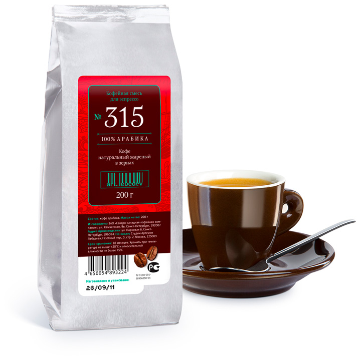 coffee-315-200g-package.jpg