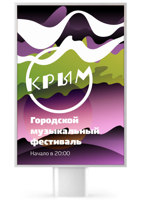 crimea logo city