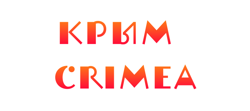 crimea logo string