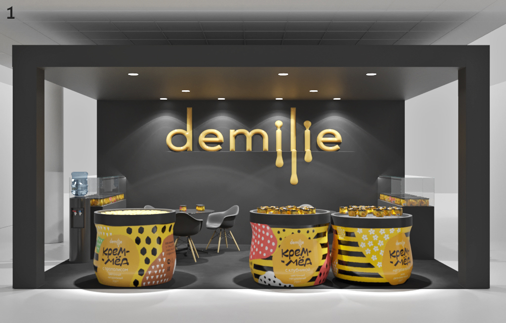 Exhibition Stand Organizer : The making of the demilie exhibition stand