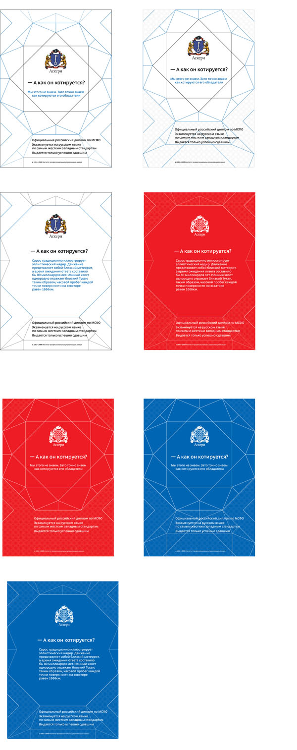 Making of the Askeri corporate identity package