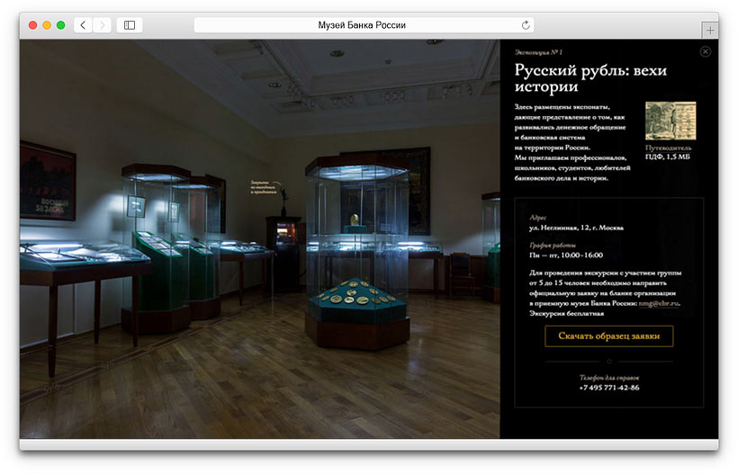 Version Virtual Museum Of Russian 10