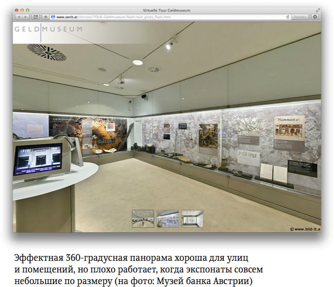 Version Virtual Museum Of Russian 114