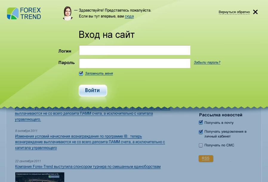 Fx exchange website