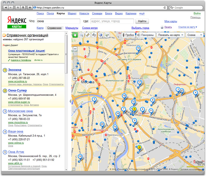 New pins for Yandex maps Yandex Maps on turkey maps, verizon maps, boeing maps, microsoft maps, belarus maps, terra maps, msn maps, ukraine maps, india maps, japan maps,