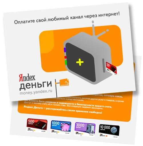 Yandex Money Usa