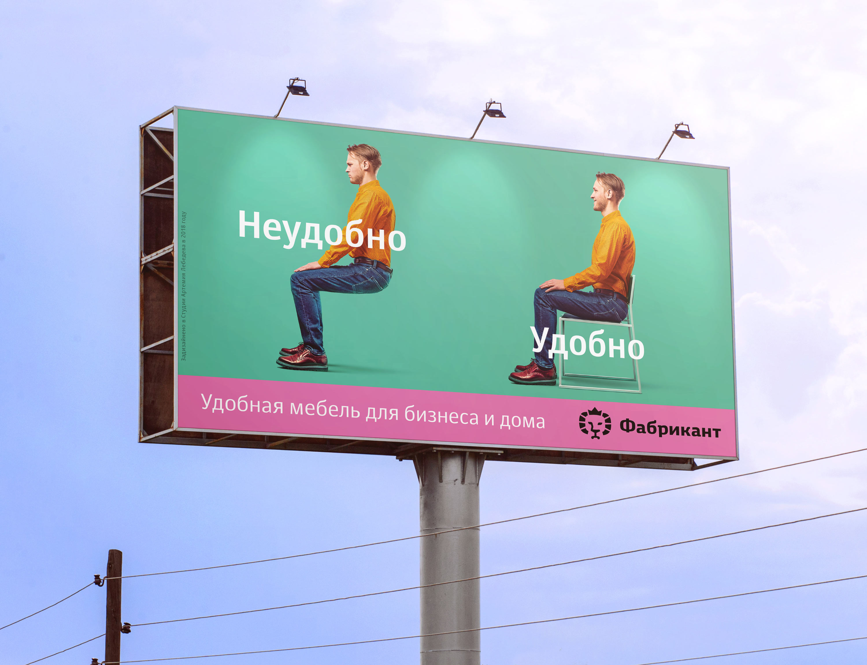 Постер зао скандальная реклама