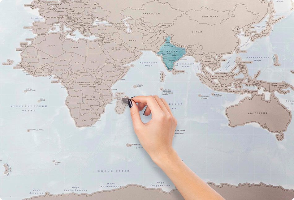 I was here scratch off world map the map is printed on thick paper with glossy lamination the countries are hidden under a layer of a beautiful silver paint that can be easily scratched gumiabroncs Images
