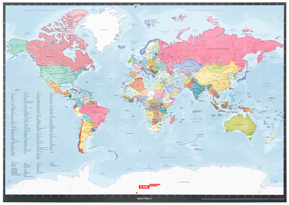 I was here scratch off world map 20 gumiabroncs Choice Image