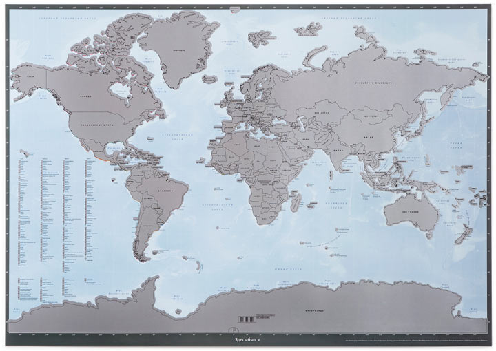 I was here scratch off world map 20 gumiabroncs Images