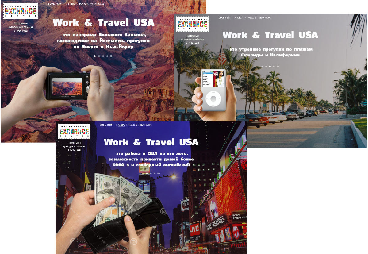 Work and travel работа фотографом