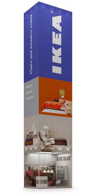 Ikea Hotelexpo 2005 Exhibition Stand