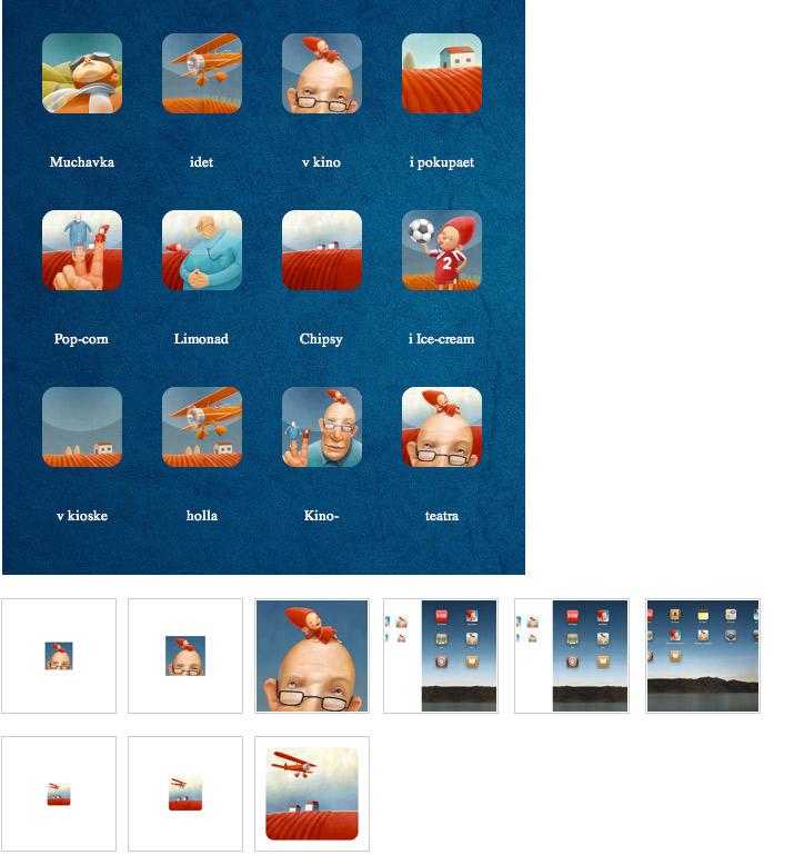 приложение на айпад для фотографии