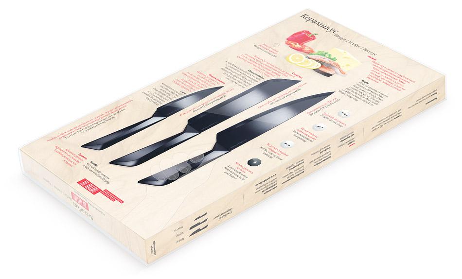 Keramikus Kitchen Knives Packaging