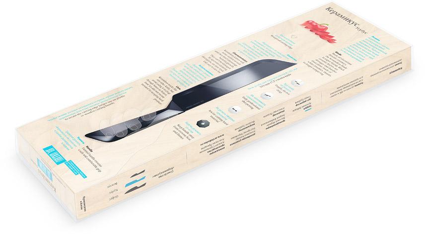 Industrial design for Industrial design packaging