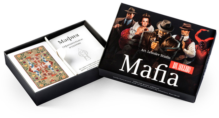 Mafia Playing Cards Official Edition