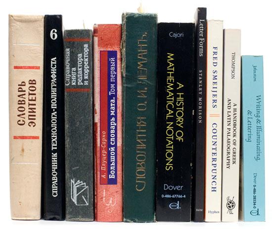spines books modern russian should artlebedev