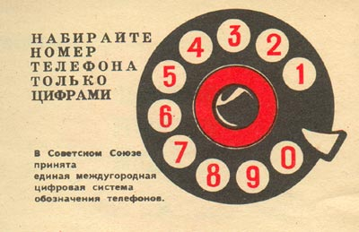 § 91. A short history of telephone numbers