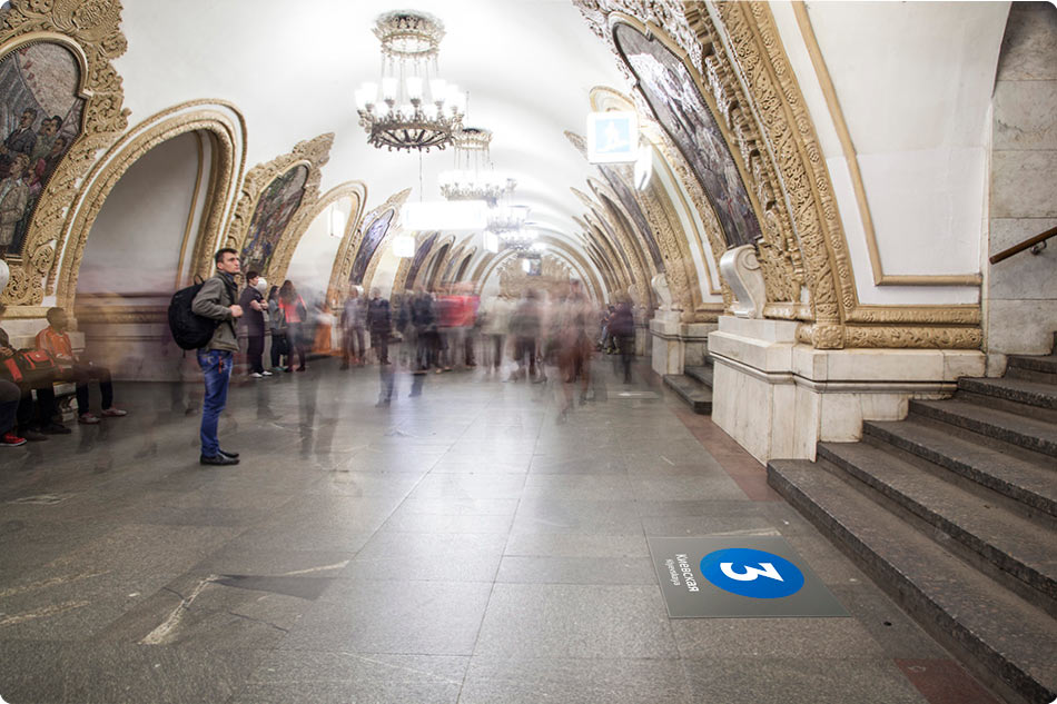 Floor navigation in Moscow Metro stations