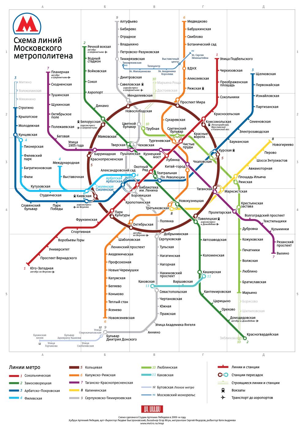 Фото схем московского метро