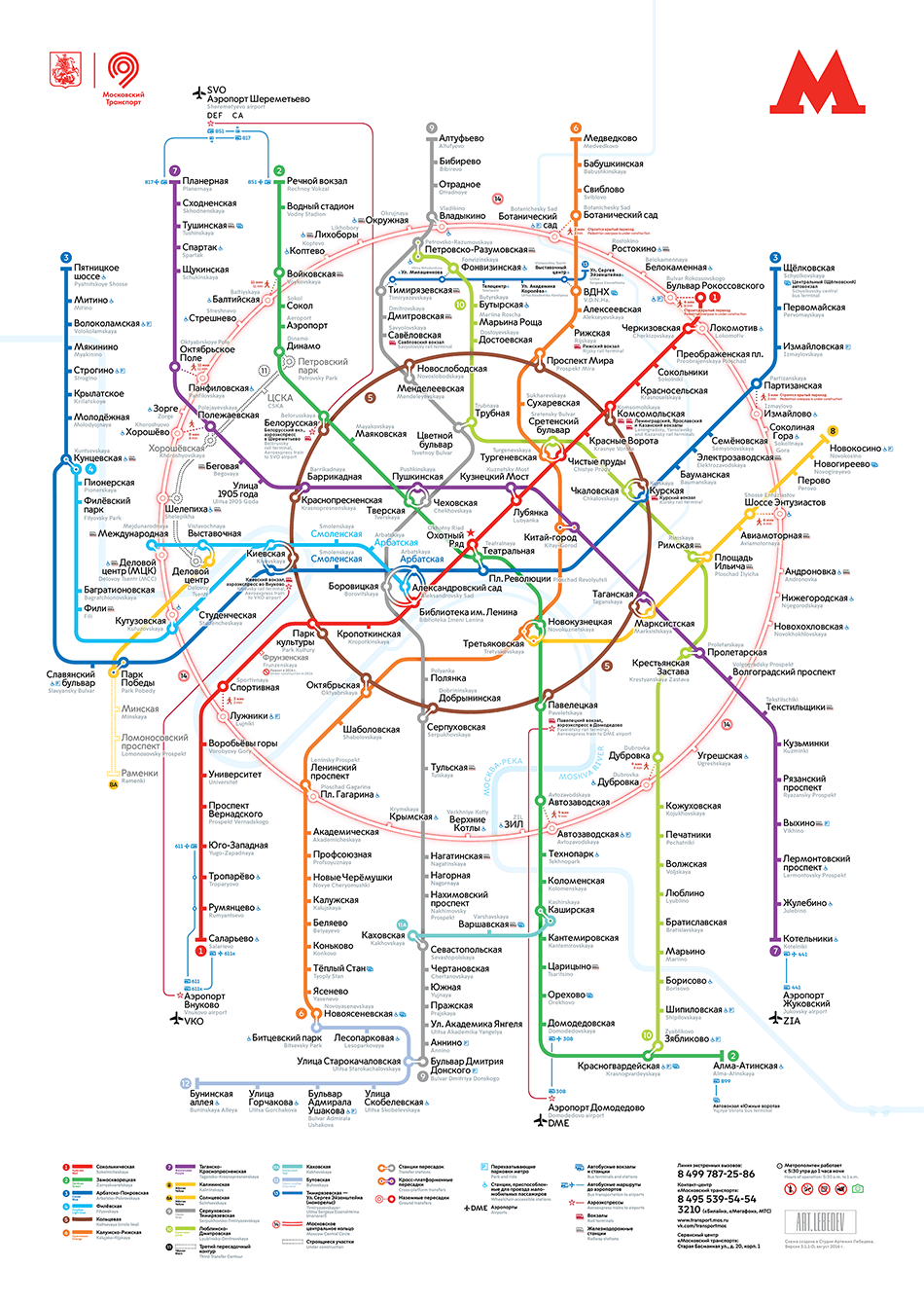 Subway Map Generator.Moscow Metro Map 3 0