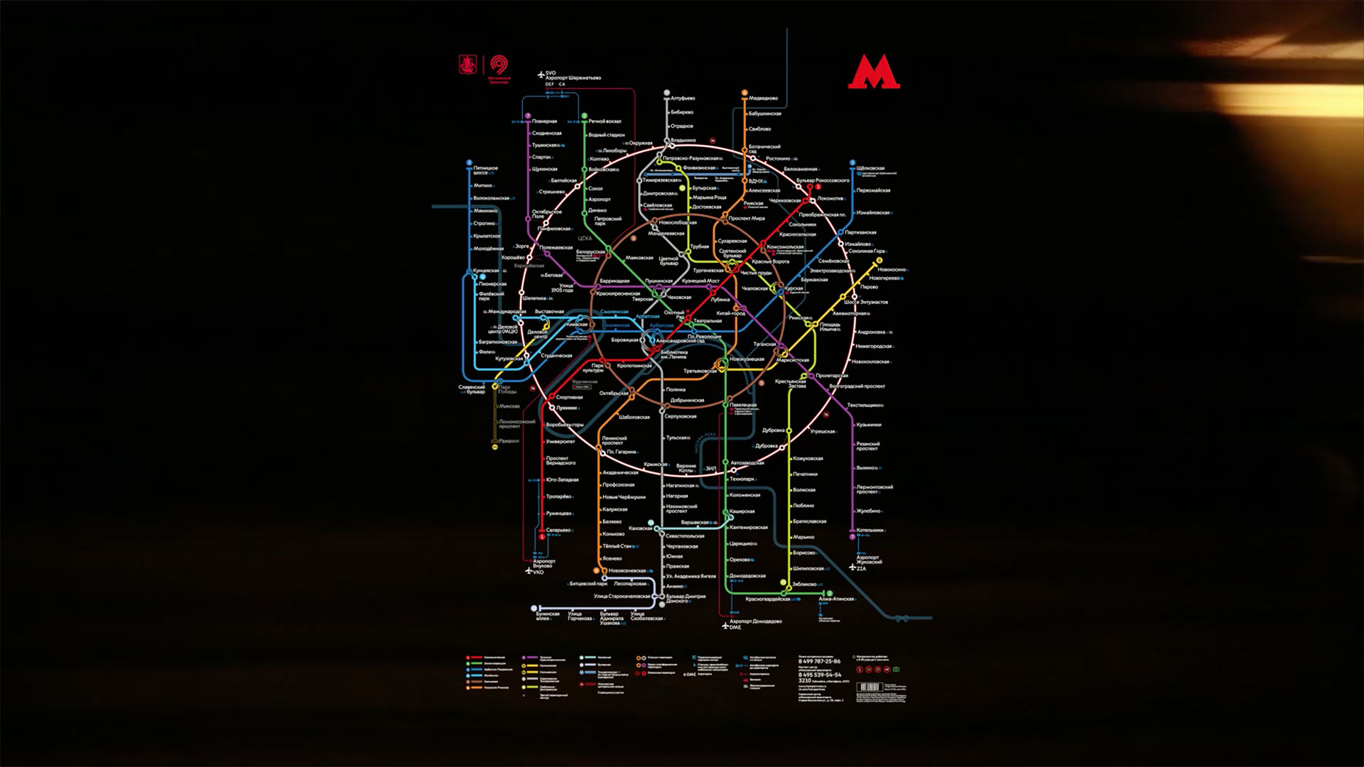 Moscow Metro map 3 0
