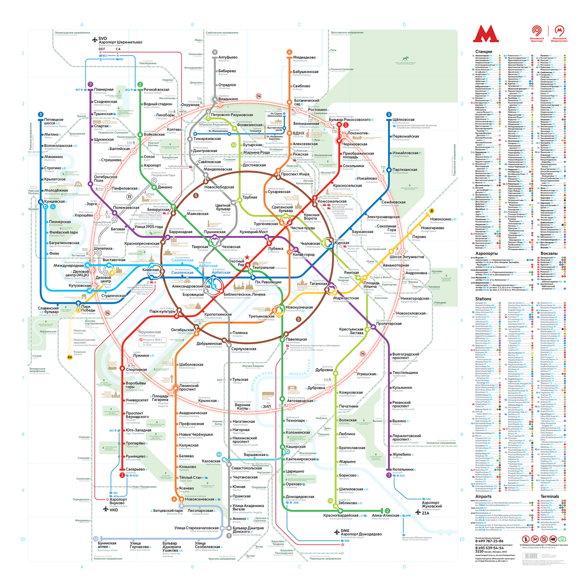 Scheme of light metro in the Moscow region in 2019 60
