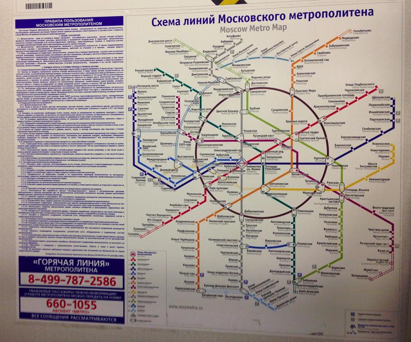 веселые ребята, фотография карты метро москвы макияж становится особенно
