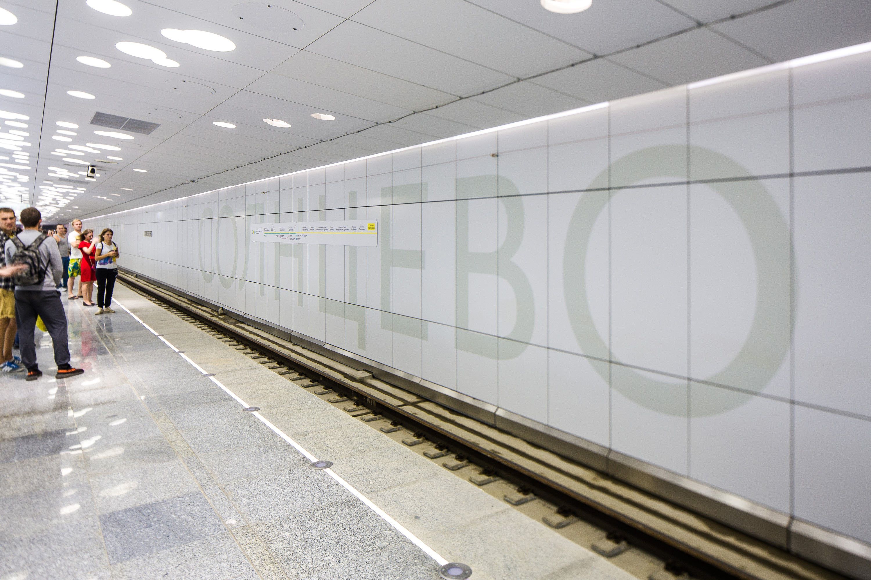 When will the metro station Solntsevo appear
