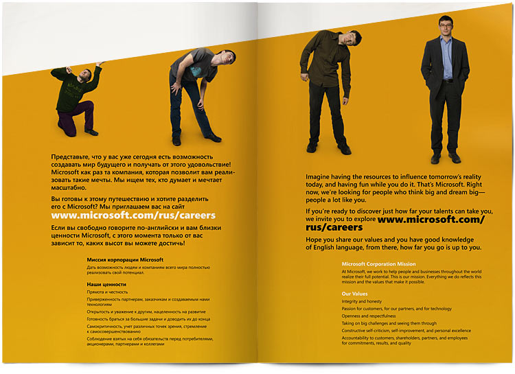 microsoft leaflet