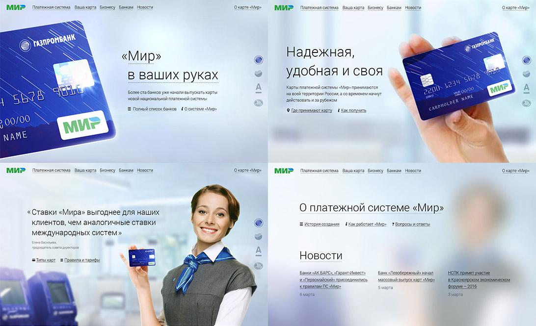Создание сайта платежной системой услуги раскрутка сайта продвижение