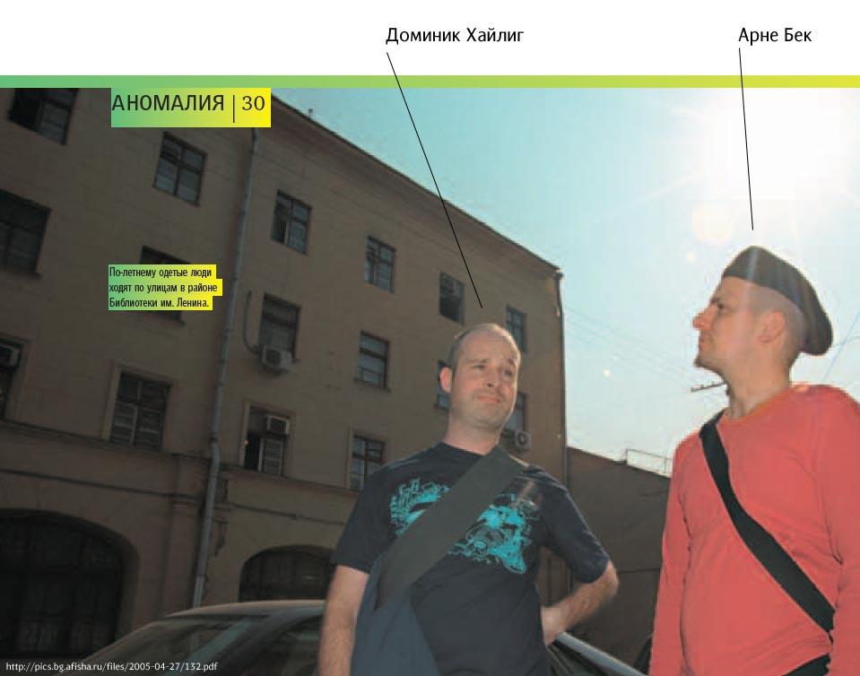 Смотреть русский минет снятый на телефон 6 фотография