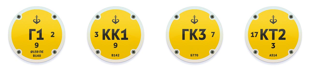 hidrante odessa amarelo