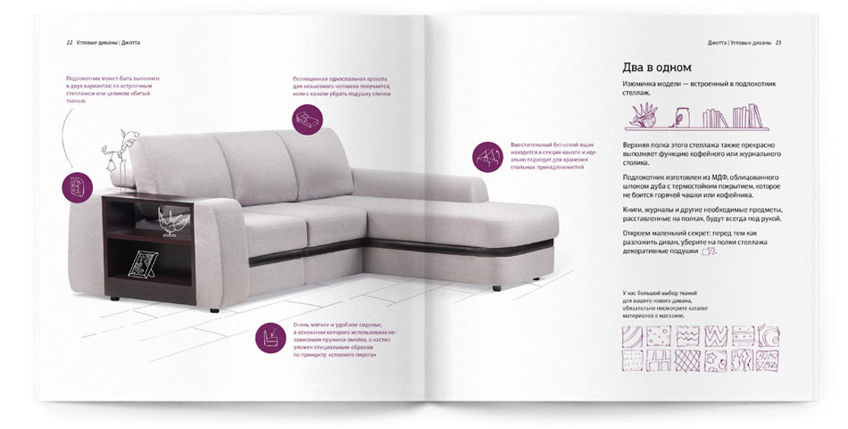 Jotta L Shaped Couch Page