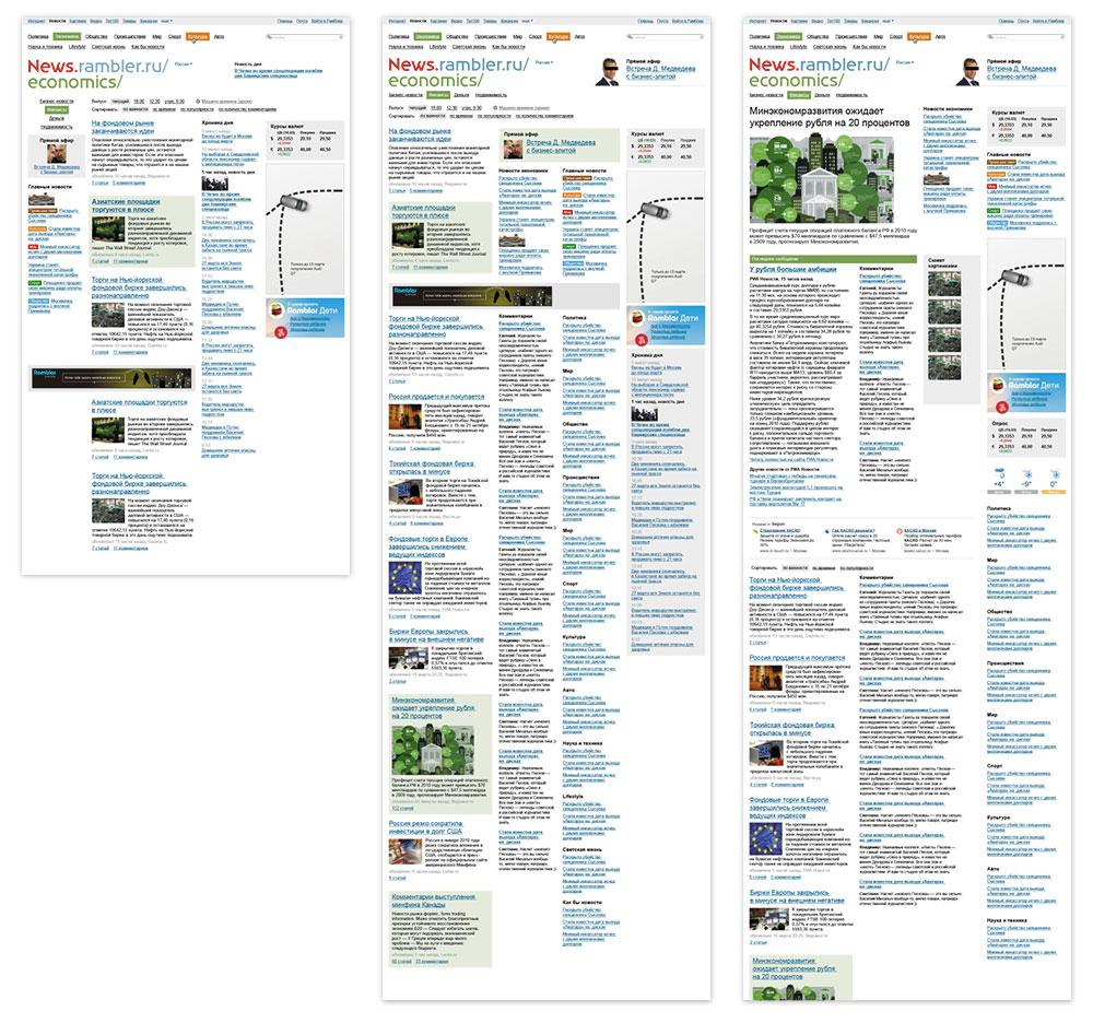 Создание сайтов на rambler русь ооо строительная компания официальный сайт