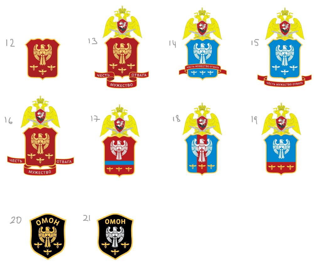 The Making Of The Tambov National Guard Emblem