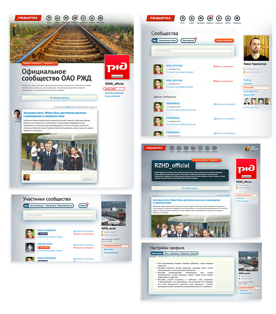 Social Networking Website Templates Web Template Designed For A