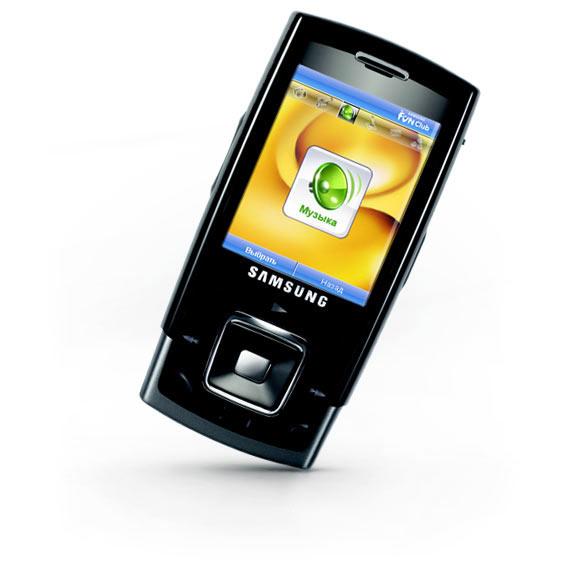 Samsung Java browser interface