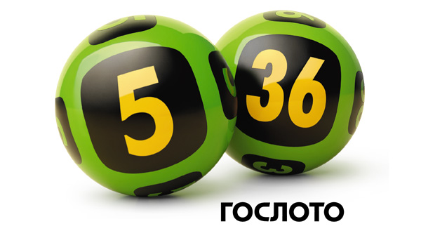 """Gosloto """"5 Out of 36"""" lottery identity"""