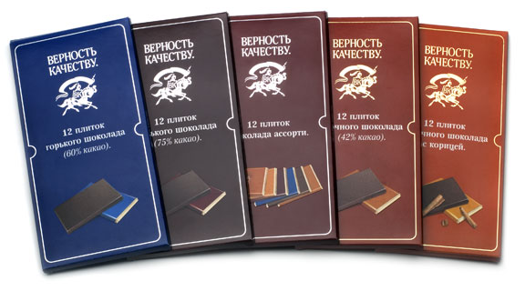 Vernost Kachestvu chocolate bar packaging