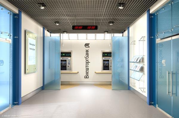 Vneshtorgbank office interior design for Office interior design services